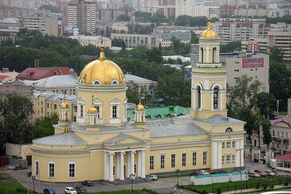WM 2018 Spielorte: Jekaterinburg