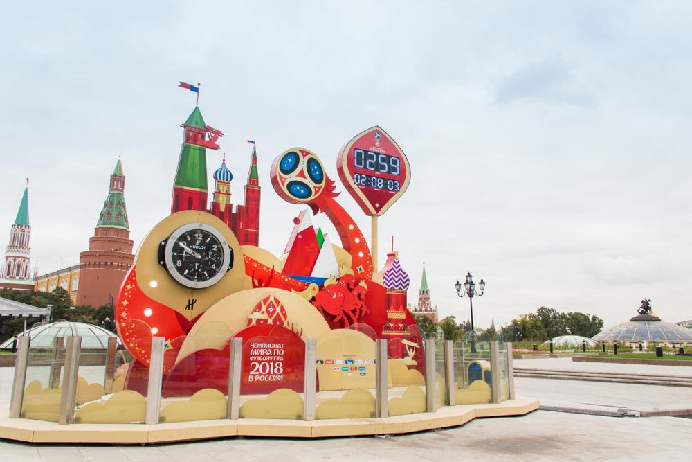 Russland 2018 - die FIFA WM findet im größten Land der Welt statt (Foto Shutterstock)